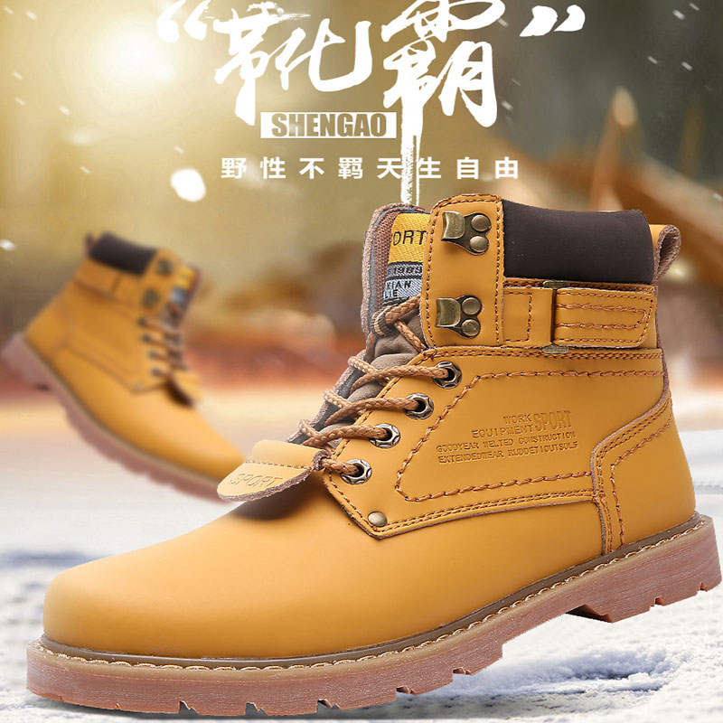 Martin boots mens rhubarb boots high top British work boots Plush outdoor desert leather boots