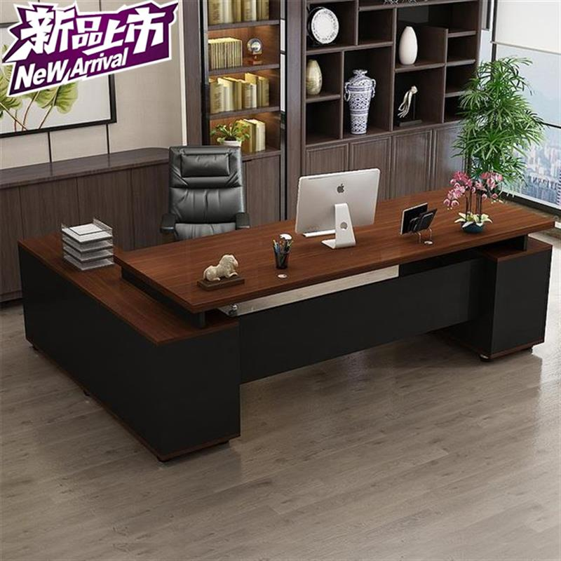 Office desk meeting C real estate agency chairman multi-function computer manager desk atmosphere office new Chinese class