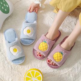 毛毛拖鞋女秋冬季时尚韩版家居家用室内地板毛绒一字拖厚底棉拖鞋