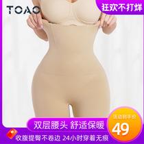 收腹裤女塑形束腰提臀翘臀神器强力收小肚子高腰保暖塑身美体内裤