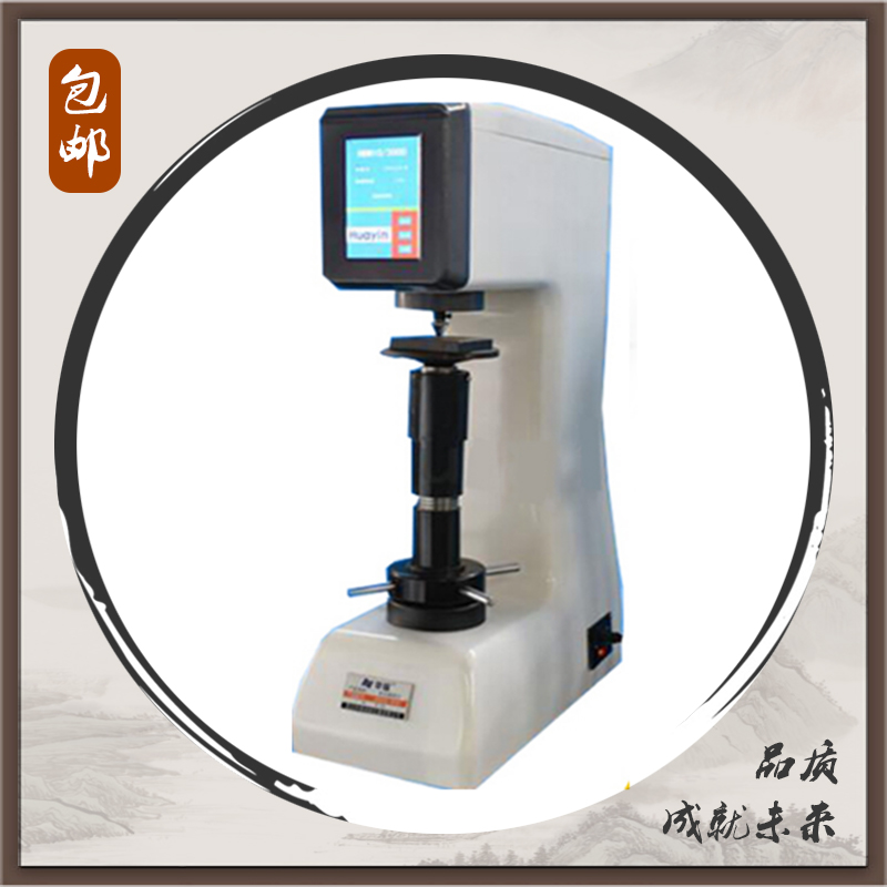 Huayin 400hb-3000 Brinell hardness tester Brinell hardness machine for nonferrous metals and bearing alloy materials