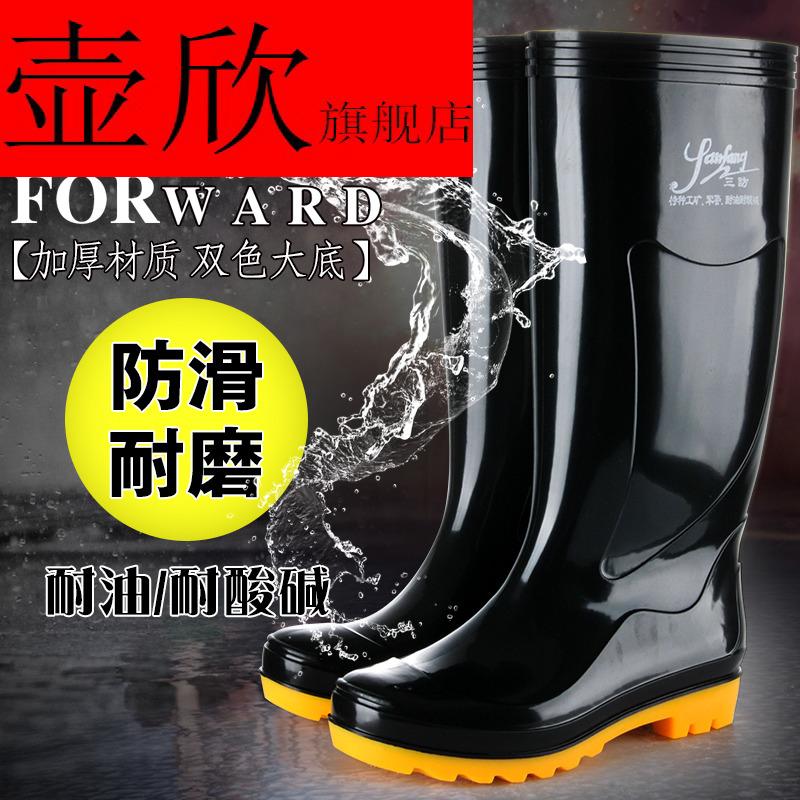 Plush long barrel bucket shoes chemical plant water shoes mens rain boots high barrel rubber wear-resistant rubber boots rain proof protective shoes anti-skid