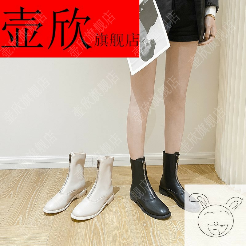 Autumn and winter 2021 new front zipper Beige short boots womens single boots middle boots Martin boots
