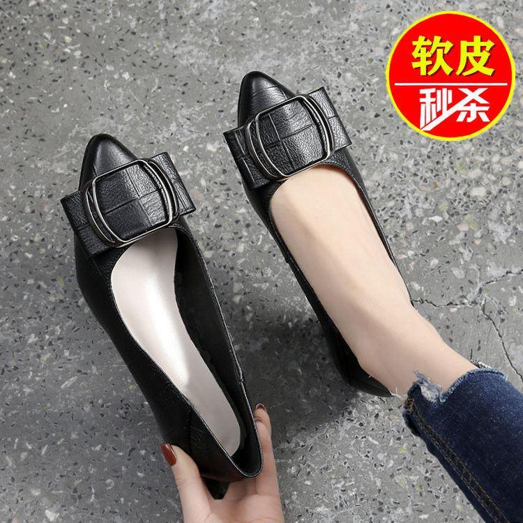中國代購|中國批發-ibuy99|低跟鞋|平底单鞋女真软皮低跟小皮鞋浅口粗跟尖头女鞋新款时尚百搭工作鞋