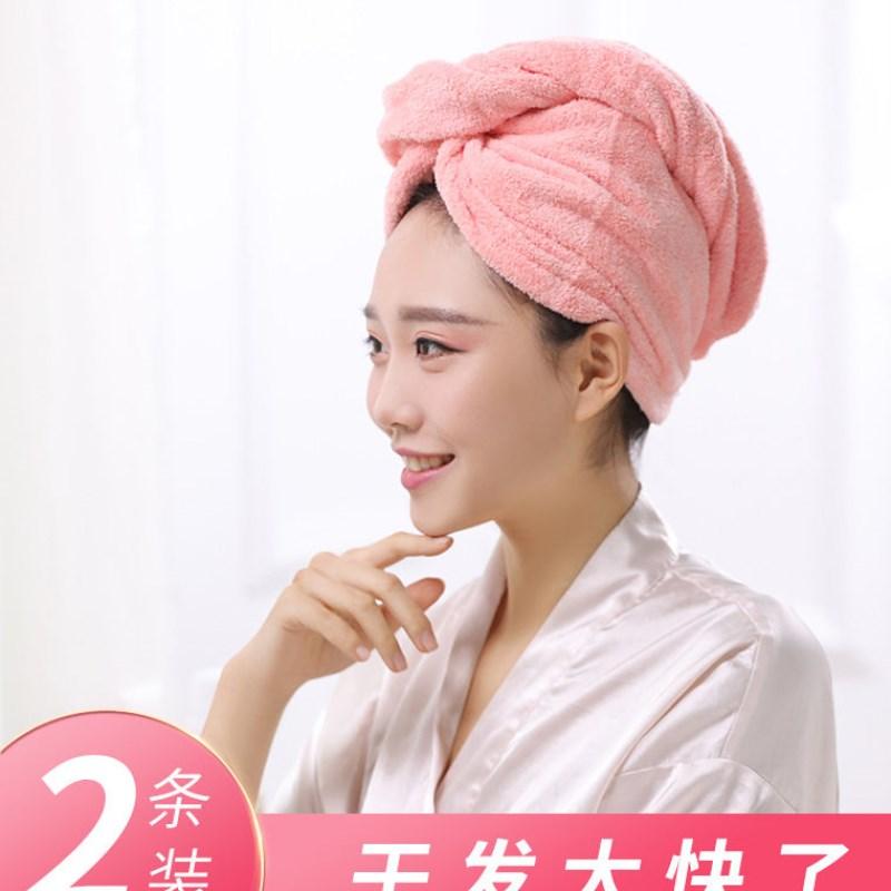 干发帽强吸水速干毛巾擦头发女可爱干发包头巾浴帽双层加厚
