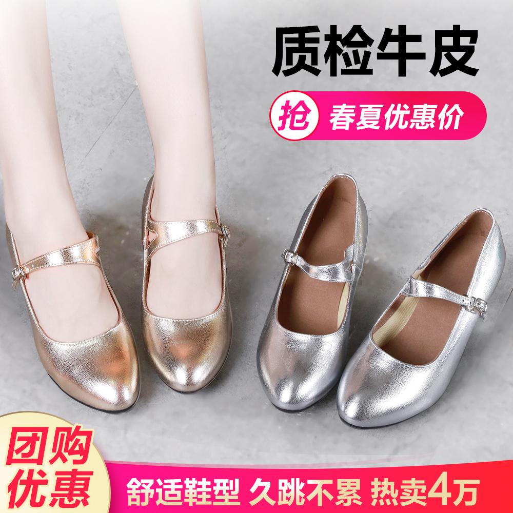 拉丁舞鞋女成人中跟高跟真皮摩登舞蹈鞋广场舞国标交谊跳舞鞋四季