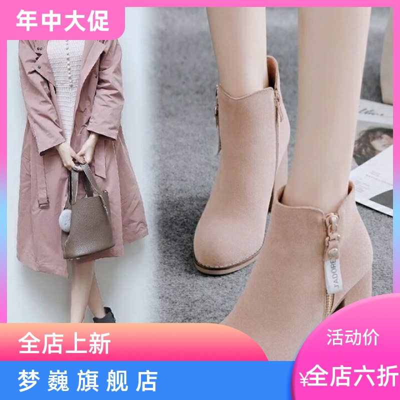 2020 [release and return] womens fashion shoes winter womens shoes high heels bare boots thick heels boots short boots womens spring and Autumn