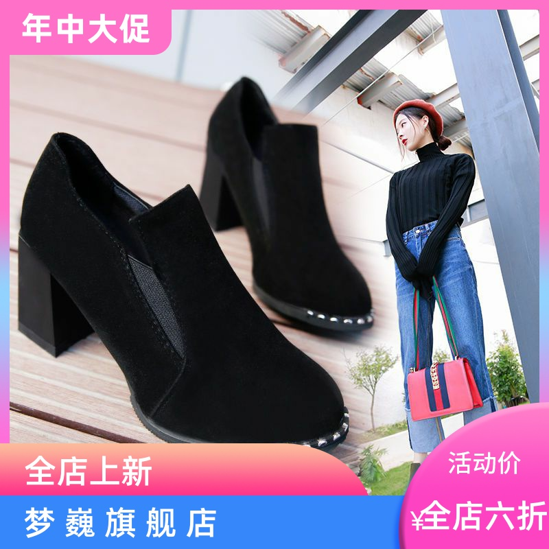 20202020 spring and autumn new single shoes womens high heels thick heels frosted womens boots Korean version of all kinds of high heels womens shoes