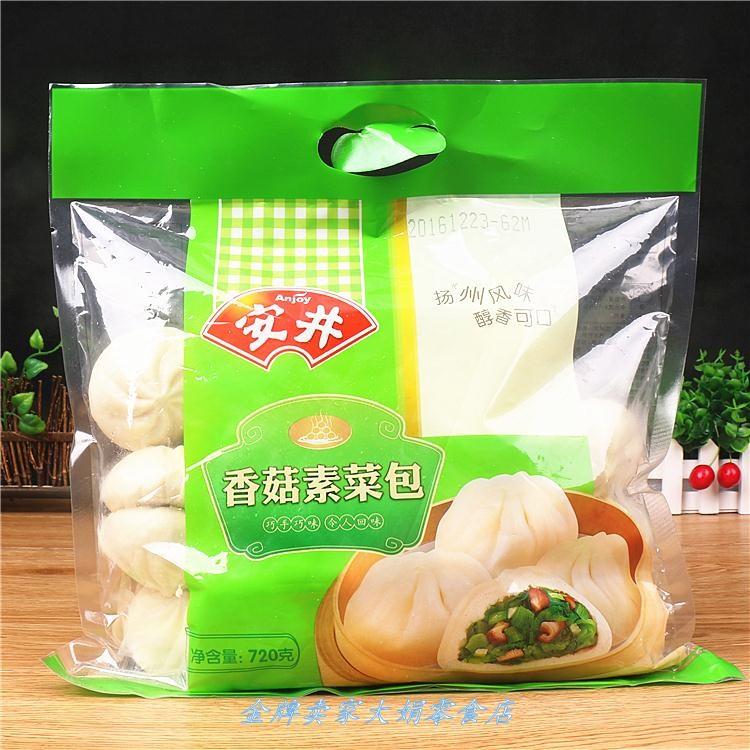 香菇素菜包720g*2家庭装营养早餐菜馒头包子面食点心速冻食品