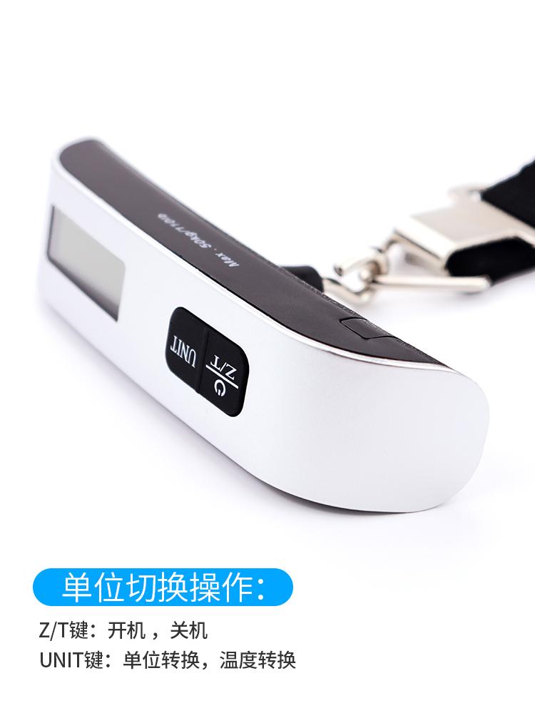 旅行电子秤随身口袋便携式手提行李秤旅行箱旅行磅称行李箱的秤