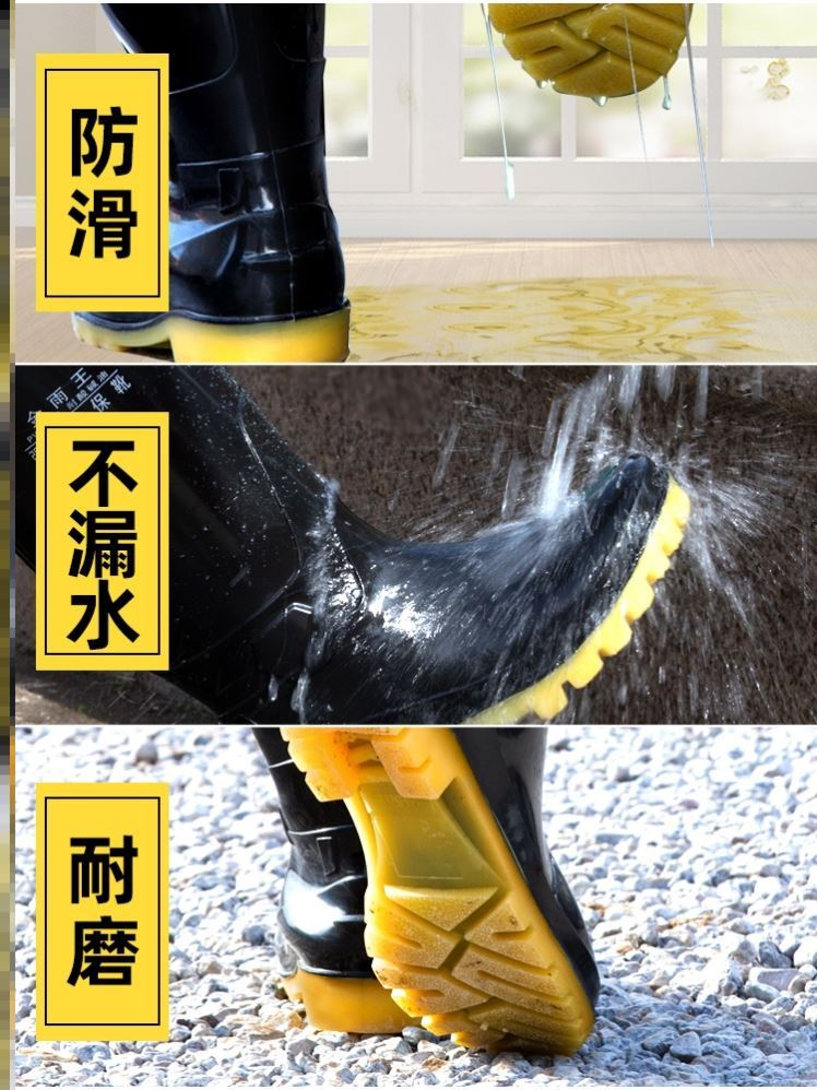 Rain shoes mens oil proof plastic light water shoes mens antiskid and wear-resistant construction site rubber shoes waterproof rain boots mens water shoes overshoes