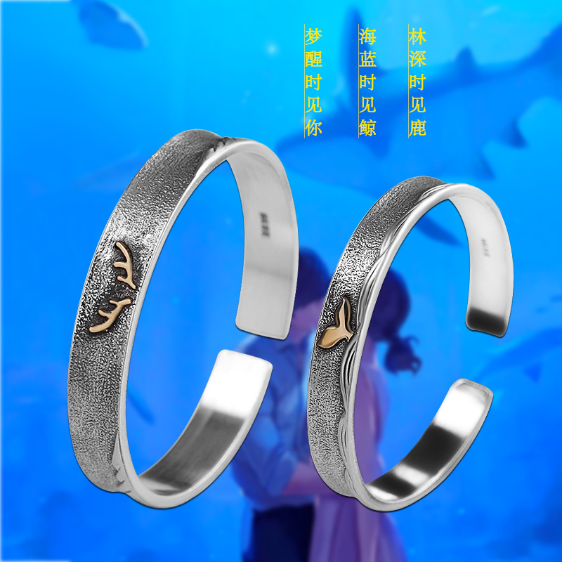 Match the amount of 999 Thai silver Seiko hand jewelry retro do old couples bracelet a deer have you retro Bracelet