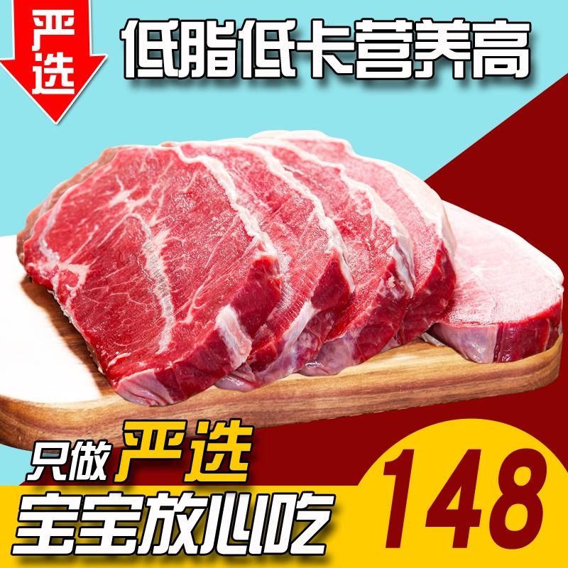 黑椒酱汁菲力眼肉牛扒儿童牛排宝宝放心吃新鲜厚切家用原肉整切20