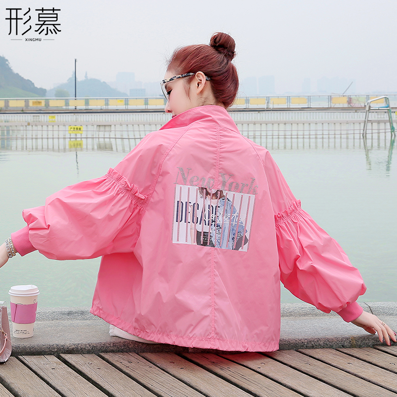 夏季2020年新款短款外套上衣服防晒衣长袖女装春夏薄款百搭ins潮