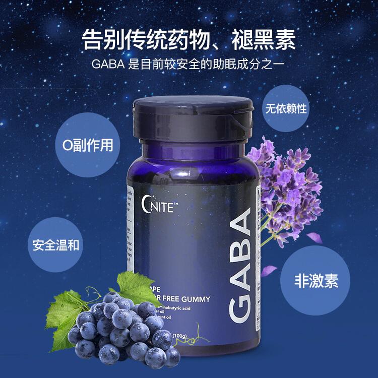 【南风推荐】进口G'NITE无糖型GABA睡眠软糖1瓶60粒帮助好睡眠