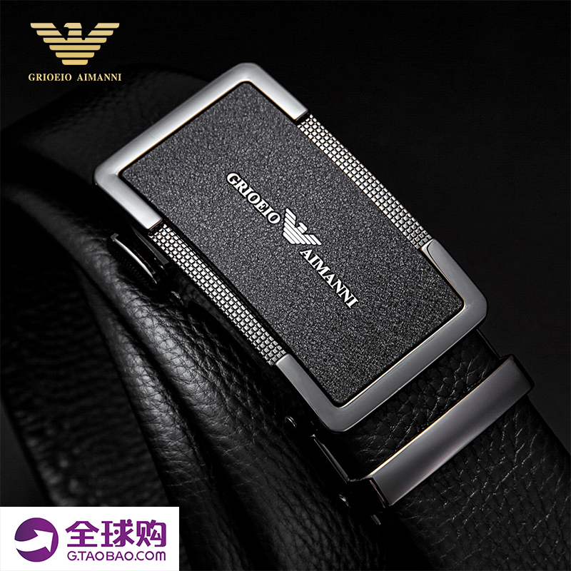 Tiffany Armani belt mens leather automatic buckle pure leather authentic business belt youth trend belt