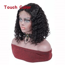 Short Bob Wig Lace Front Human Hair Wigs Pre Plucked deep