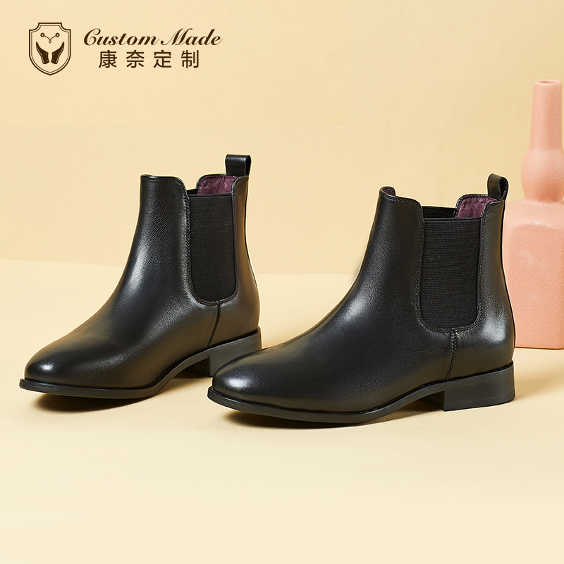 Kangnai custom womens retro fashion classic Chelsea boots