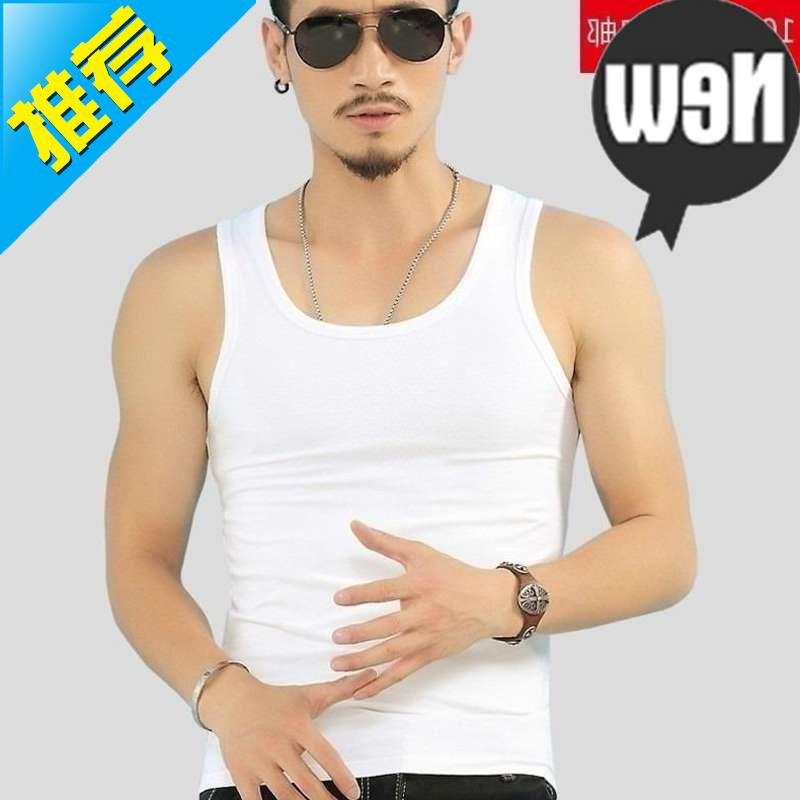 Breathable trend vest mens a-bottom top