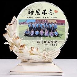 广州高档照片相框定制教师节送老师感谢公司同事离职退休纪念礼物