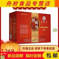 。方中山胡辣汤料速食汤木耳牛肉味整箱礼盒河南郑州特产