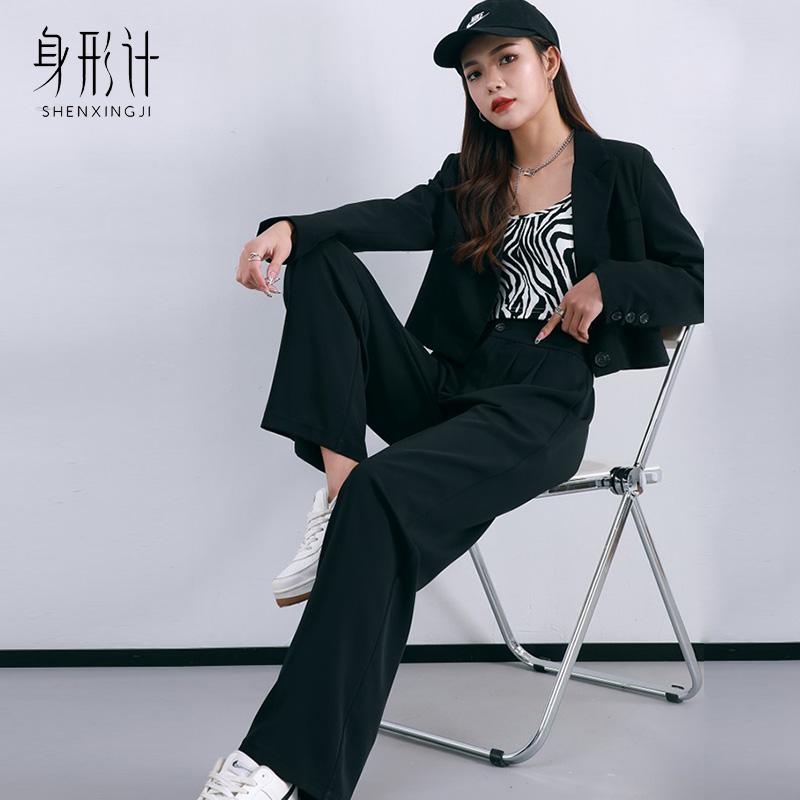 Figure split suit pants womens casual loose drape black high waist straight tube ice silk wide leg pants spring and summer thin