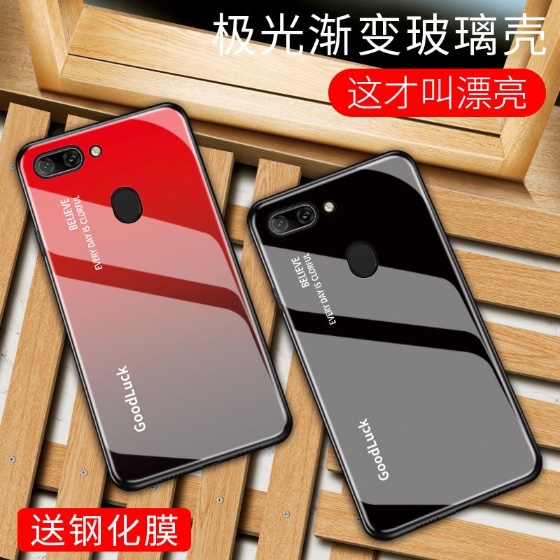 (用48.2元券)oppor15手机壳男r15星云梦境版r15x渐变玻璃镜面k1全包硅胶边防摔op