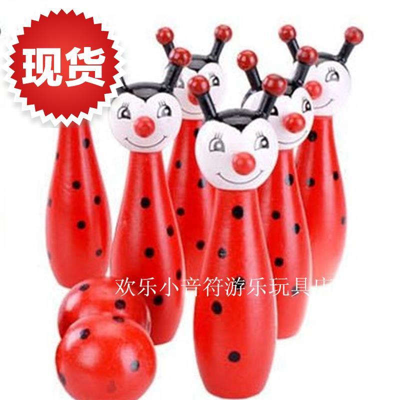 包邮儿童玩具幼儿保44龄球 儿童保龄球玩具 儿童体育用品儿童桌球