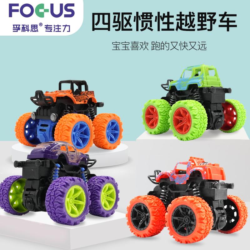 儿童惯性四驱越野车玩具车男孩仿真回力汽车大轮特技抗摔翻转礼物