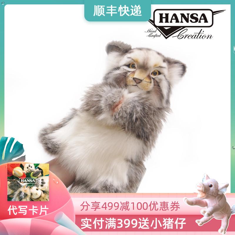 雪豹兔狲猫咪老虎手偶布偶毛绒玩具亲子互动安抚玩偶公仔