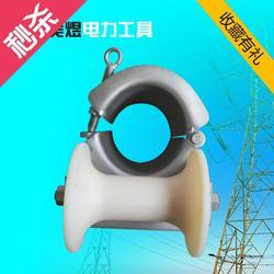 管口滑轮 电缆孔口保护滑r轮 坑口井口保护滑轮 滑车 电力工具