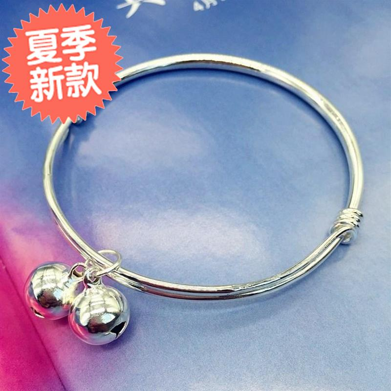 The bell is simple and the summer dress is small. Temperament versatile foot girl boy boy silver glossy fashion chain u Bracelet