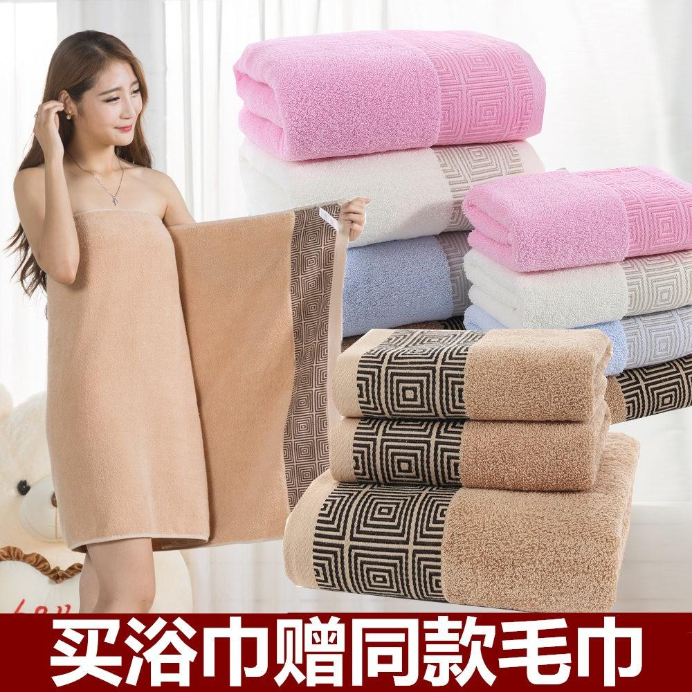Mens and womens towel, bath towel, breast wiping, water absorbing couples Dacheng scarf, two sets of towel, body wrapping towel, two adult baths