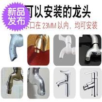 延长管接水管洗阳台水管接管软管水管管子水龙头水管带接头接