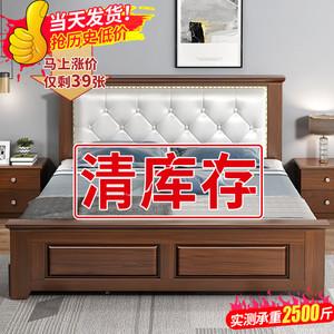 实木1.8米现代简约双人北欧式床