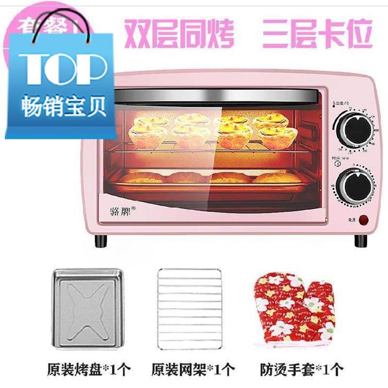 韩国功能烤蛋糕家庭22烤箱迷烤箱微波炉一体家用多你小型家用烤箱