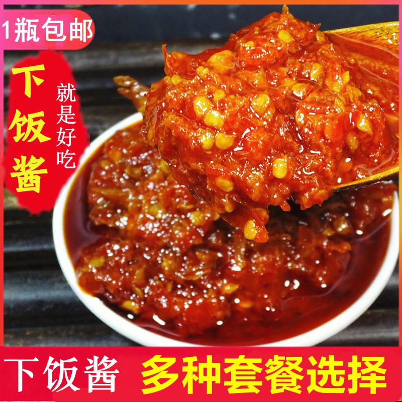 贵州农家自制口味拌饭拌面下饭菜