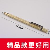 画针钳工 合金 硬质划线工具划针尖式合金u笔型划针瓷砖切割钢针