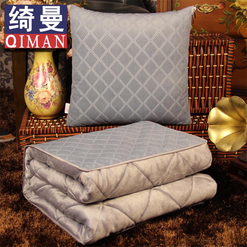 绮曼抱枕被子两用沙发靠垫被办公室(非品牌)