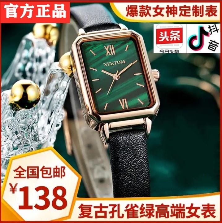 Часы наручные Артикул 629785201580