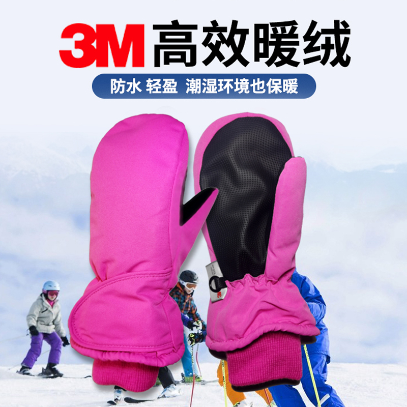 Childrens Gloves Winter Warm plush cotton 3-year-old 6 Cute girl boy baby waterproof skiing play snow autumn winter
