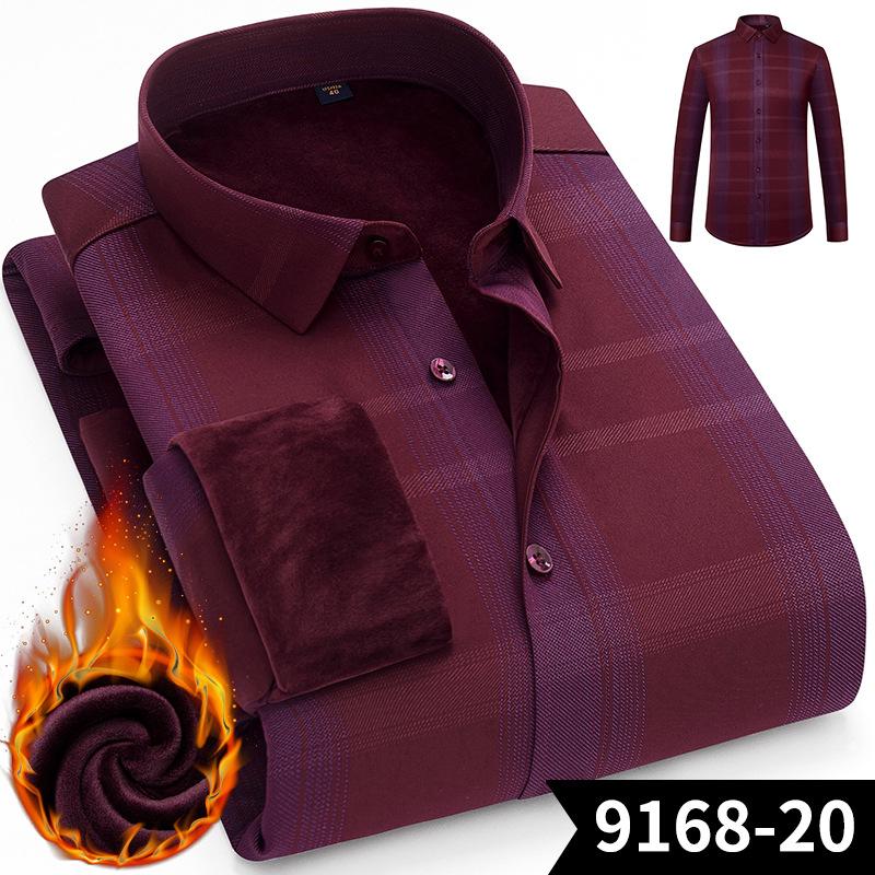 秋冬中老年男士保暖衬衫休闲宽松加绒加厚大码衬衣爸爸父亲打底衫