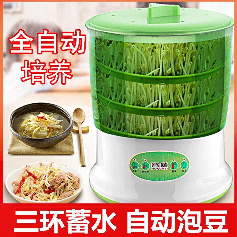 豆芽机小型双层大容量室内喷水全自动种菜机商用新品催芽机发芽机