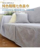 赫岚四季通用沙发垫布艺简约现代沙发套全包多功能北欧g坐垫沙发