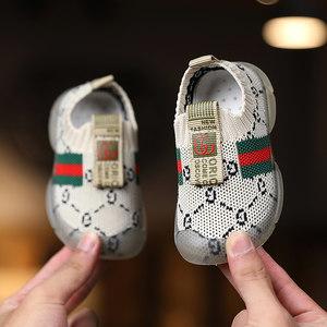 飞织网面袜子鞋婴幼儿软底宝宝学步鞋1-3岁男女童透气休闲运动鞋