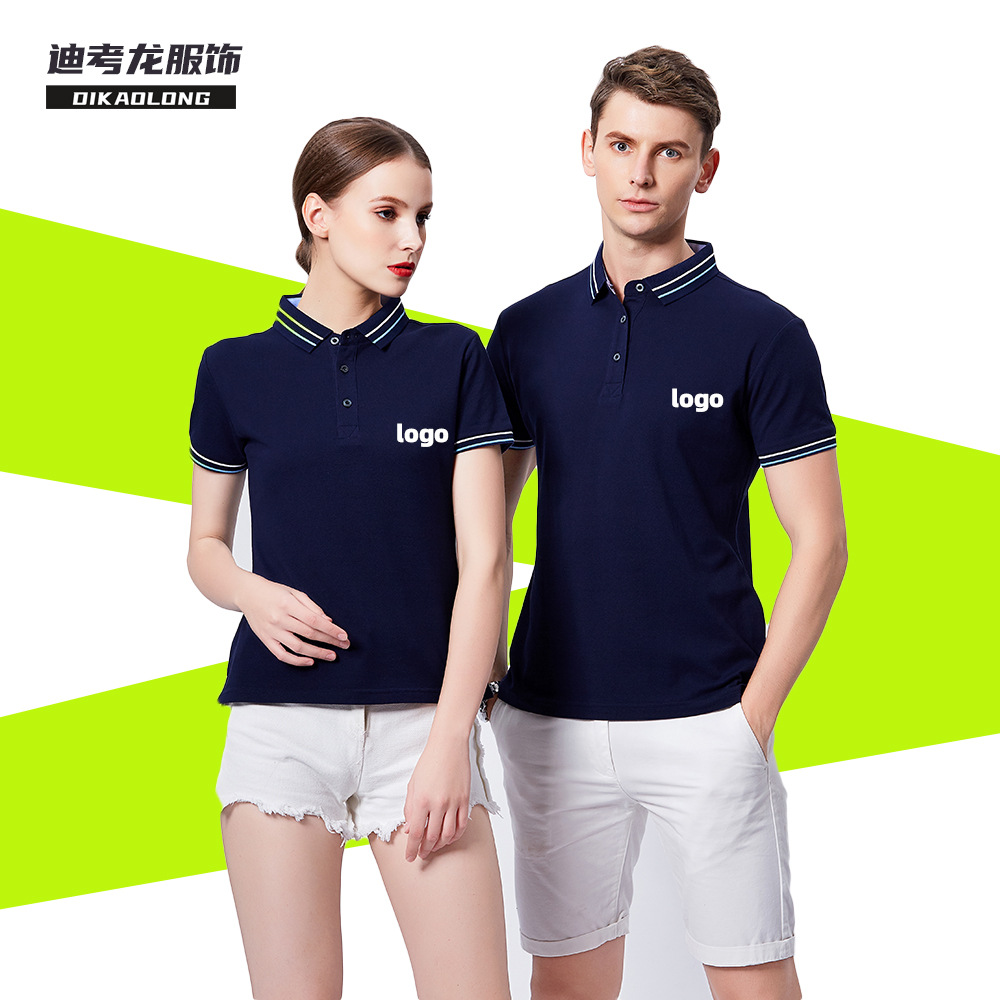 Cotton Lapel Paul T-shirt solid color mens short sleeve cotton polo shirt Custom Embroidered business summer polo shirt