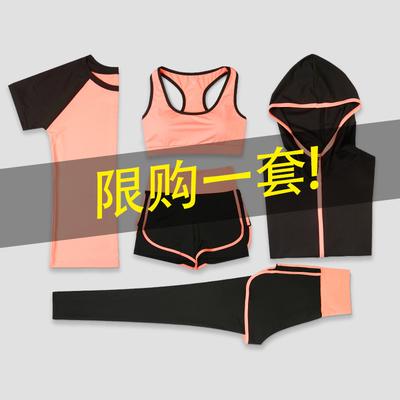 2020新款春夏季运动套装女时尚休闲健身房跑步衣两件套短裤瑜伽服