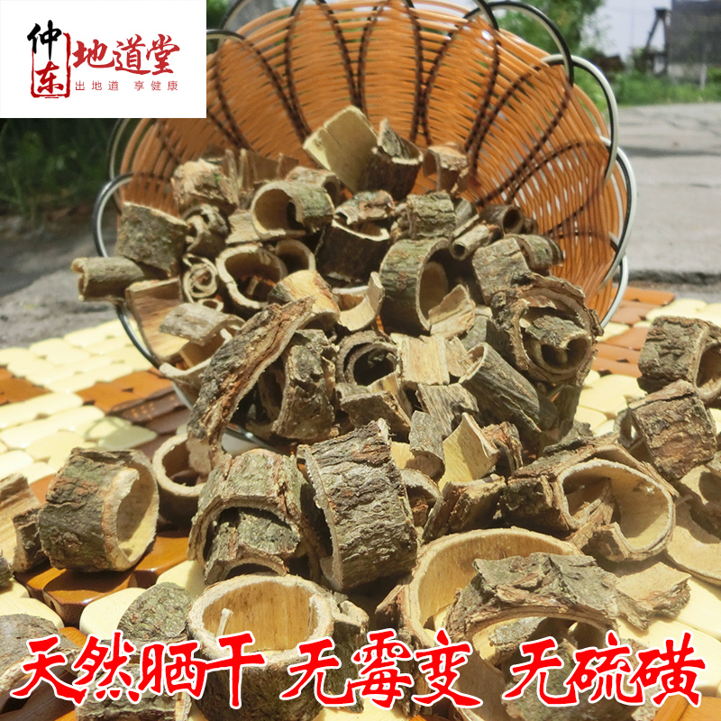 Zhongdong Albizzia bark traditional Chinese medicine Albizzia bark / an / Albizzia bark nocturnal bark 500g package