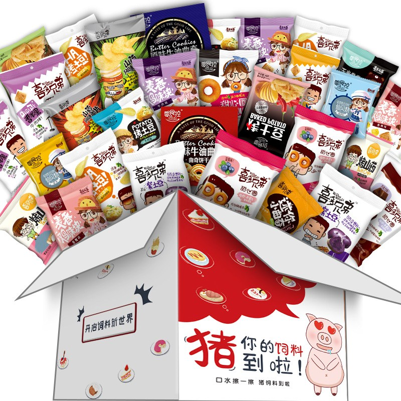 Snack gift bag for girlfriend full box of giant imported pig feed snacks snack food net red pop gift box