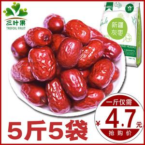 新疆若羌红枣优质灰枣免洗特级若羌红枣即食和田特大新货散装好吃